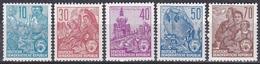 Deutschland Germany DDR 1957 Wirtschaft Economy Entwicklung Developement Fünfjahresplan, Aus Mi. 577-5 ** - [6] República Democrática