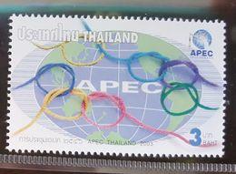 Thailand Stamp 2003 APEC - Thailand