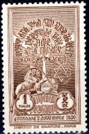 ETHIOPIA 1930 Coronation Of Emperor Haile Selassie - The Ethiopian Lion And Symbols -  1t - Brown MH - Ethiopie