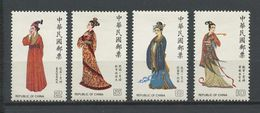 FORMOSE CHINE 1986 N° 1649/1652 ** Neufs MNH Superbes Cote 9 € Costumes Féminins Coiffures Robes Suits - 1945-... République De Chine