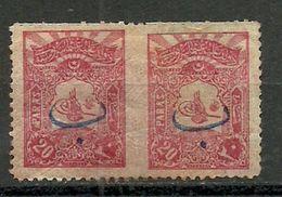 Turkey; 1905 Postage Stamp 20 P. Partially Imperf. ERROR RRR - 1858-1921 Ottoman Empire