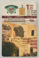 Jerash Ancient City 3 - Jordan