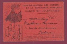 300318 GUERRE 14/18 - FM MILITARIA 1915 81e BRIGADE D'INFANTERIE TRESOR ET POSTES 141 Illustré Fusil - Marcophilie (Lettres)