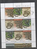 ISRAEL , 2017, MNH, REPTILES, SNAKES,SHEETLET OF 3 SETS - Snakes