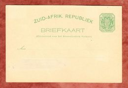 P 3 Wappen, Ungebraucht (49020) - Storia Postale