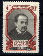 URSS - 1631* -  P.A. FEDOTOV - 1923-1991 URSS