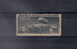 Russia 1931, Michel Nr 400BXb, MLH OG - 1923-1991 USSR