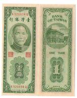 Taiwan - 1 Yuan 1954 P. 1966 UNC Lemberg-Zp - Taiwan