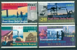 HONG KONG CHINA 1149/52 Région Du Delta De La Riviére Des Perles - 1997-... Région Administrative Chinoise