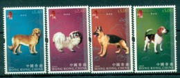 HONG KONG CHINA 1245/48 Nouvel An - Année Du Chien - 1997-... Région Administrative Chinoise