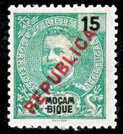 """!■■■■■ds■■ Mozambique 1917 AF#190* Local """"republica"""" 15 Réis ++ (x3902) - Mozambique"""