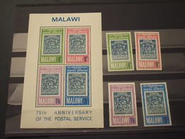 MALAWI - 1966 ANNIVERSARIO 4 VALORI + BF - NUOVO(++) - Malawi (1964-...)