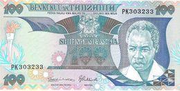 Tanzania - Pick 14 - 100 Shilingi 1986 - Unc - Tanzania