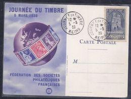 Carte Federale Journée Du Timbre 1939 Reims Cathedrale - Lettres & Documents