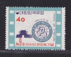 COREE DU SUD N°  269 ** MNH Neuf Sans Charnière, TB (D6414) Congrès Des Producteurs De Films En Asie - Corée Du Sud