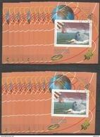 16x MANAMA - Space - Apollo 10 - CTO - Overprint - Space