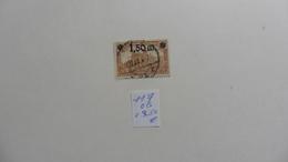 Allemagne :Reich :timbre N° 117 Oblitéré - Allemagne