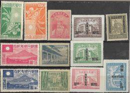 8Nz-954: Restje Van 18 Zegels N° 111 Uit De Uitgifte 1923... ..... Om Verder Uit Te Zoeken... - China