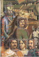 Croatia 1996 MNH Scott #298a Sheet Of 5 The Zrinskis And The Frankopans - Croatie