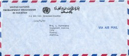 United Nations Development Programme, UNDP, Pakistan Office, Service Pouch Cover To Atomic Energy Agency IAEA Vienna - ONU