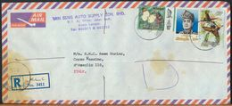 °°° LOT POSTAL HISTORY - MALAYSIA MALESIA 1976 °°° - Malesia (1964-...)