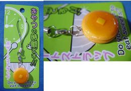 Decorative Strap : Pancake - Charms