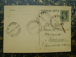 Posenska Karta-Vrbica....-1934  (3914) - 1909-45 Royaume