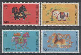 HONG KONG:  N°590/593 **      - Cote 10€ - - Hong Kong (...-1997)