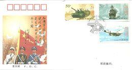 FDC 1987 - 1949 - ... Volksrepubliek