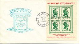 Philippines FDC 28-11-1947 Mini Sheet National Philatelic Exhibition Manila  28-30/11-1947 - Expositions Philatéliques