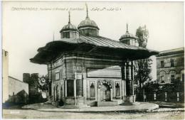 TURKYE  TURKIYE  TURCHIA  COSTANTINOPLE  Fontaine D' Ahmed A Stamboul - Turchia