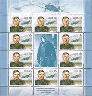 Russia, 2013, Mi. 1907, Sc. 7428, The 100th Birth Anniv. Of Pokryshkin, Airplanes, WW II, MNH - Blocks & Sheetlets & Panes