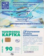 552/ Ukraine; Krim, Bank Aval - Ukraine