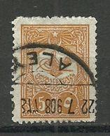 Turkey; 1908 Postage Stamp 5 P., Perf. 13 1/2x12 Instead Of 12 - Oblitérés