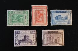 TIMBRES IRAN RESTAURATION DU MAUSOLEE D'AVICENNE NEUF ** 1948 - Iran