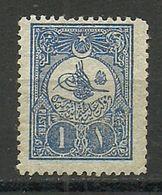 Turkey; 1908 Postage Stamp 1 K. Color Variety (Ultramarine Instead Of Grey-Blue) Rare! - 1858-1921 Ottoman Empire