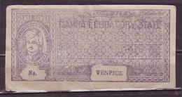 India-Bamra State 10 Pice Court Fee/Revenue Type 8 Unused  #DF23 - Bamra