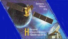 BELARUS  - WEISSRUSSLAND   :  Belarusian Communications Satellit  Belintersat-1  Set 1 Val   MNH** - Space
