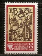 BULGARIE.    N°   2160  OBLITERE - Bulgarien