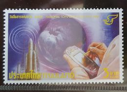 Thailand Stamp 2005 National Communicationas Day - Thailand