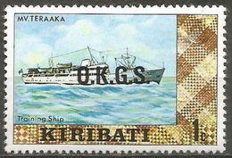 Kiribati - 1981 Training Ship 1c Official MNH **   SG O1  Sc O1 - Kiribati (1979-...)