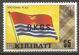 Kiribati - 1981 National Flag $5 Official MNH **   SG O10  Sc O15 - Kiribati (1979-...)