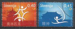 Slovenia 2008. Scott #755 (U) Summer Olympics, Beijing, Combat Sports, Sailing * - Slovénie