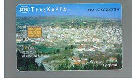 GRECIA (GREECE) -  2002 GREVENA          -  USED - RIF.   177 - Greece