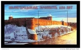 Russia 2017 Mih. 2458 (Bl.249) Ivangorod Fortress MNH ** - 1992-.... Federation