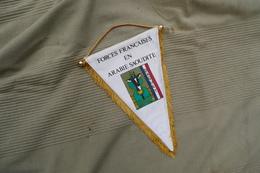 Fanion Commémoratif De L'opération Daguet, 1991, Forces Françaises En Arabie Saoudite, DAGUET, DESERT SABRE. - Flags