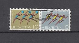 1971    N° 490 à 495  OBLITERES            CATALOGUE ZUMSTEIN - Suisse