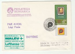 1984 HUNGARY Special FLIGHT COVER MALEV LUFTHANSA To Stuttgart GERMANY Stamp On Stamps Philatelic Exhibition Aviation - Hungary