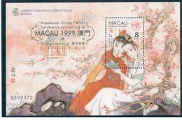 Macau1999: Michel Block63 Imnh** - Blocks & Sheetlets