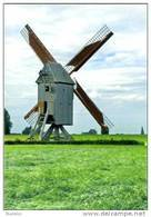SINT-DENIJS-BOEKEL - Zwalm (O.Vl.) - Molen/moulin - De Vinkemolen, Overgebracht Uit Oosterzele, In Werking. TOP !! - Zwalm